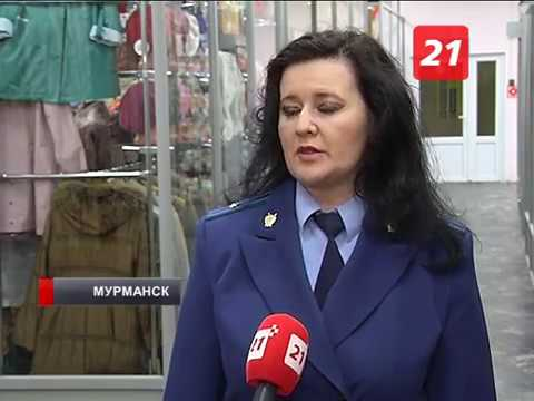 Прокуратура и МЧС проверили пожарную безопасность мурманского «Центрального рынка»