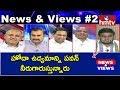 Debate on Jagan comments on Pawan Kalyan