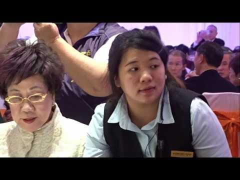 2017民進黨台北市黨部新春聯誼 黃承國 主委