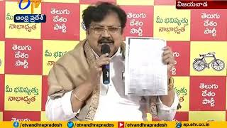 Varla Ramaiah slams YSRCP leaders..