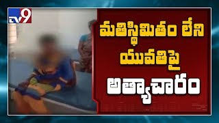 Three Women Raped In Andhra Pradesh..