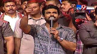 Shared Syera teaser first to Pawan Kalyan: Ram Charan..