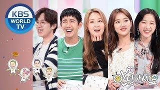 Guests : Kwanghee, Lee Seokhoon, Oh Jeongyeon, Naeun, Jinsol [Hello Counselor/ENG, THA/2019.04.22]
