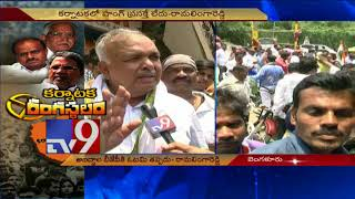 No hung, Cong will get majority: K'taka HM Ramalinga Reddy..