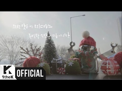 [MV] Lee Moonsae(이문세), Roy Kim(로이킴) _ This Christmas (Feat. Hanhae(한해))