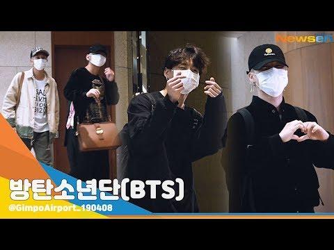 방탄소년단(BTS), '방모닝~' 아침부터 은혜로운 비주얼 [NewsenTV]