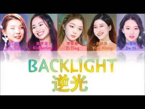 Produce 创造101《 逆光 Backlight 》 (認聲+歌詞 Color Coded CHN|ENG|PIN)