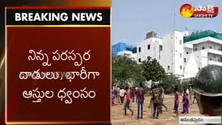 High Tension At Tadipatri  || Sakshi LIVE UPDATES