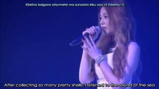 (T-ara) Jiyeon - My sea (Eng sub + Karaoke)
