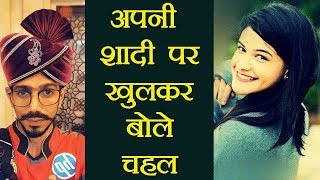 Cricketer Chahal breaks silence on dating actress..