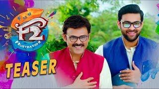 F2 Teaser- Venkatesh, Varun Tej, Tamannaah, Mehreen Pirzad..