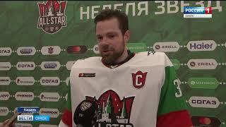 Хоккеисты омского «Авангарда» в составе дивизиона Чернышёва победили в матче звезд КХЛ