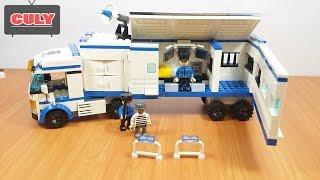 Lego xe cảnh sát bắt cướp loại to nhà tù di động - build brick police car toy for kid