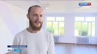В Омской области готовят к открытию современные образовательные центры