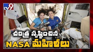Watch: The first all woman spacewalk outside Space Station..