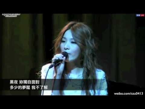 田馥甄Hebe-Live獻唱:妳。音質清晰+歌詞字幕