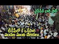 వైసీపీకి భారీ షాక్.. టీడీపీలో కి ఒకేసారి వందల మంది   Ycp Activists Joins into Tdp   Telugu Today