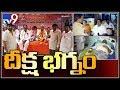 Police breaks Ex Minister Manikyala Rao Hunger Strike