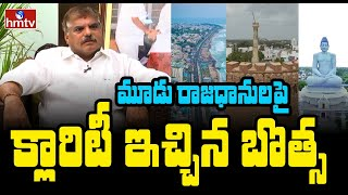 Minister Botsa over 3 capitals for AP- Special Interview..