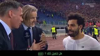 مقابلة محمد صلاح بعد تأهل ليفربول لنهائي دوري الأبطال      -