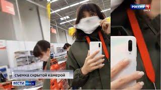 Омичам рекомендовано пользоваться средствами индивидуальной защиты в магазинах
