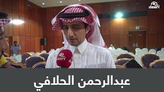 عبدالرحمن الحلافي: العمل منظم بدليل التعاقد مع عبدالفتاح آ ...