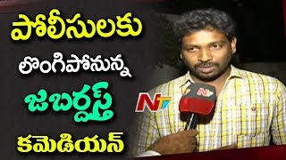 Comedian & Red Sandal Smuggler Haribabu to Surrender t..