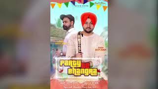 Party Te Bhangra – Deep Singh