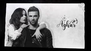 Kaoutar Berrani - Aghar .... With Lyrics |  كوثر براني - أغار
