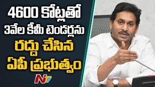 AP CM YS Jagan asks Roads and Buildings department to canc..