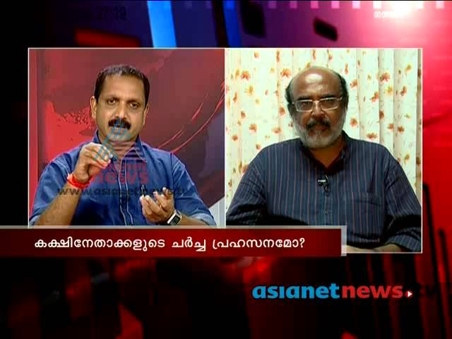 News Hour Discussion: 03rd September 2013, ന്യൂസ് അവര്‍