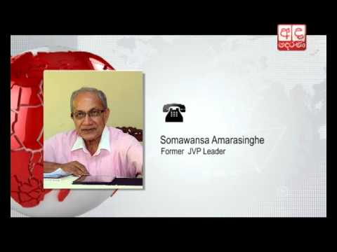 Somawansa Amarasinghe Resigns From JVP [Video]