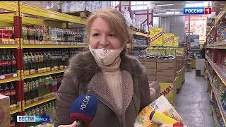 «Вести Омск», итоги дня от 13 апреля 2021 года