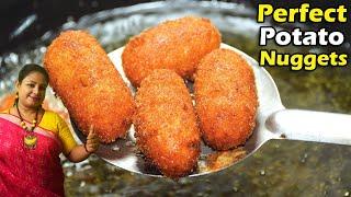 আলু দিয়ে দারুন স্বাদের মচমচে স্ন্যাক্স - Potato Nuggets Recipe - Easy Veg Snacks Recipe In Bengali