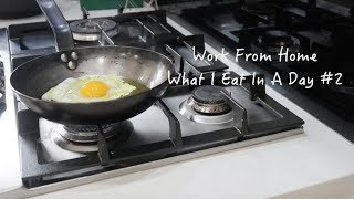 What I Eat In A Day On A Work From Home Day #2   Simple Meals Simple Life   18.02.19