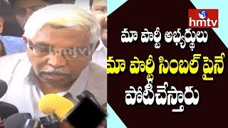 Prof. Kodandaram speaks to media after Mahakutami meet..