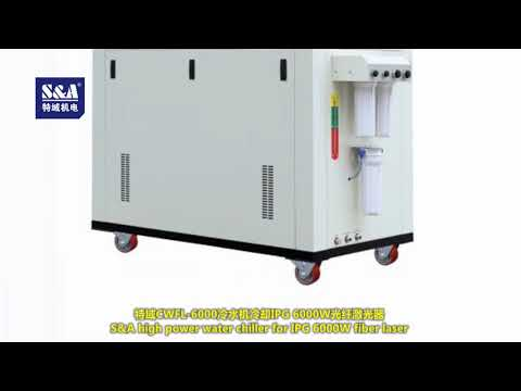 S&A high power water chiller CWFL-6000 for IPG 6000W fiber laser