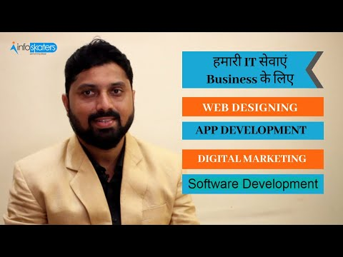 Best website and software development company