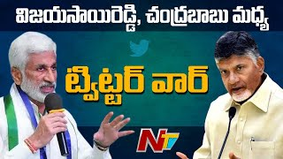 Jagan one year ruling: Tweet war between Chandrababu and V..