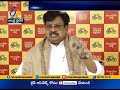 Modi, Amit Shah Create Problems to Chandrababu, alleges Varla Ramaiah
