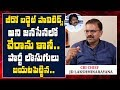 That is the only time I met Chandrababu: VV Lakshminarayana