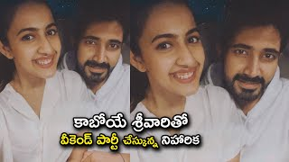 Mega daughter Niharika Konidela,Chaitanya latest pics go v..