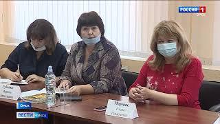 Омские журналисты готовы оказать информационную поддержку социальному предпринимательству в Омской области