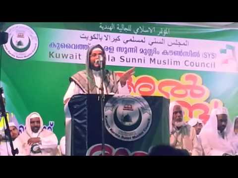 A m noushad baqavi ,kuwait speech -2014