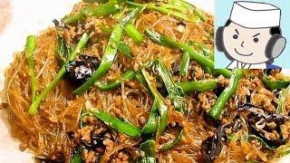Mapo Tofu-style Cellophane Noodles (Medium Spicy)