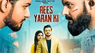 Rees Yaran Ki – Mukhiya G