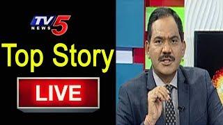 LIVE: Top Story with Sambasiva Rao; Lok Satta JP, Sabbam H..