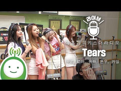 나영팀 : 나영, 로아, 유하, 은우, 카일라
