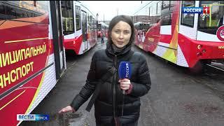Сегодня на городские маршруты вышли новые трамваи