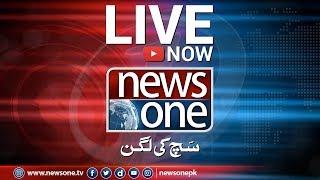 NEWSONE   Live Streaming   Headlines   Breaking News   News Updates